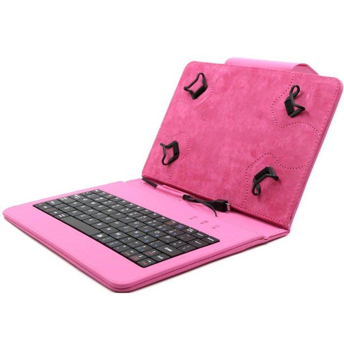 Akcia - Puzdro FlexGrip s klávesnicou pre Váš tablet s rozmerom od 190 x 105 do 210 x 135 mm, Pink
