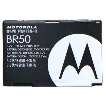 Batéria Motorola BR50 (710mAh) pre Motorolu PEBL U6, RAZR V3/V3i, MOTORAZR V3xx 2507000172700