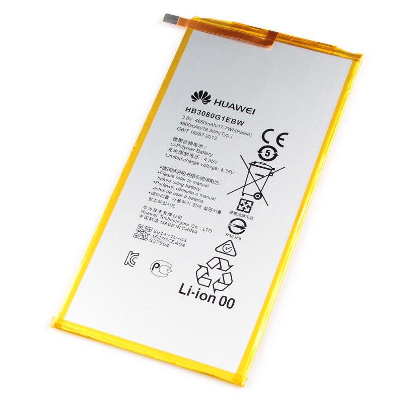 Batéria originálna pre Huawei MediaPad M2 8.0 a MediaPad T3 10.0