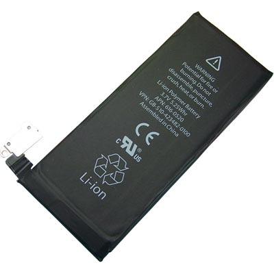 Batéria pre Apple iPhone 4S (1430mAh) 2500008337415