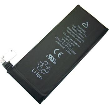 Batéria pre Apple iPhone 5 - (1440 mAh)