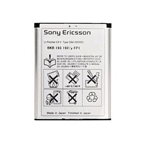 Bateria pre Sony Ericsson J132, (930mAh)