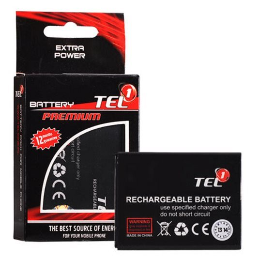 Batéria Tel One Extra Power pre Samsung Galaxy S5 Mini - G800, (2600 mAh)