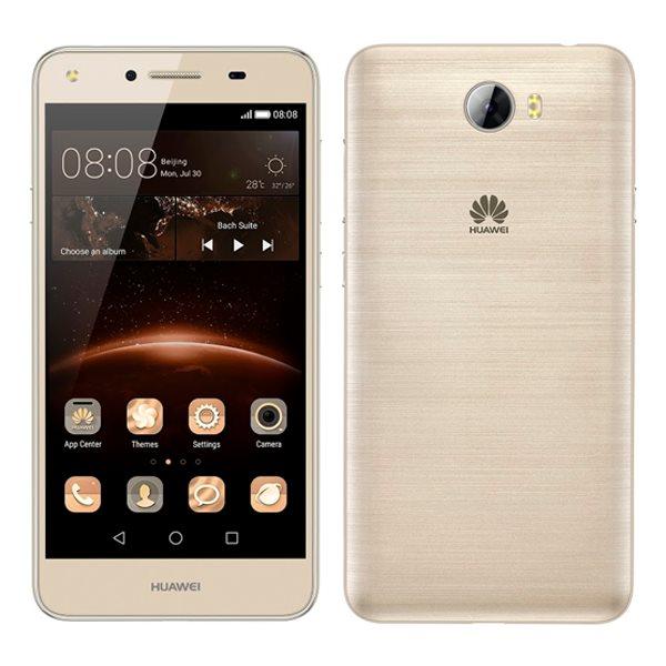 Huawei Y5II, Dual SIM, Gold - SK distribúcia