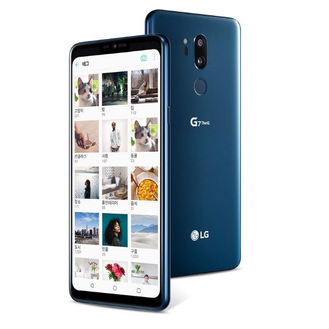LG G7 ThinQ, 64 GB, Blue