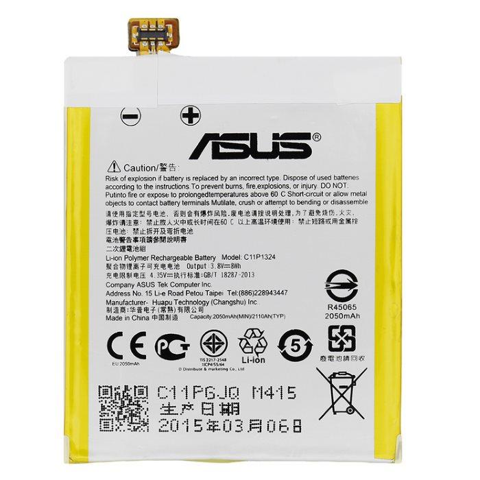 Originálna batéria pre Asus Zenfone 5 (2050mAh) C11P1324