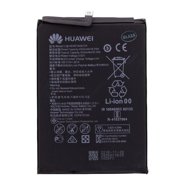 Originálna batéria Huawei HB3973A5ECW, (5000 mAh)
