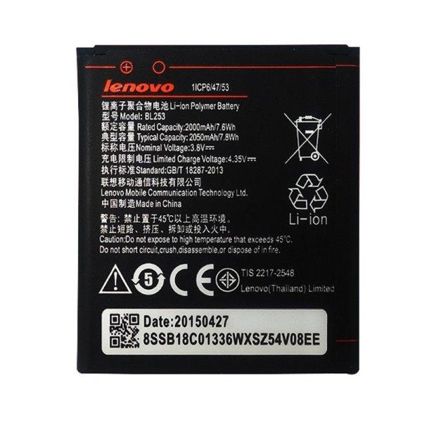 Originálna batéria Lenovo BL253, (2050 mAh)