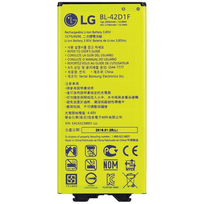 Originálna batéria LG BL-42D1F, (2800mAh)