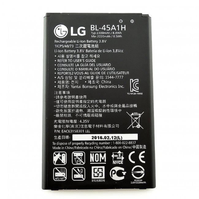 Originálna batéria LG BL-45A1H, (2300mAh)
