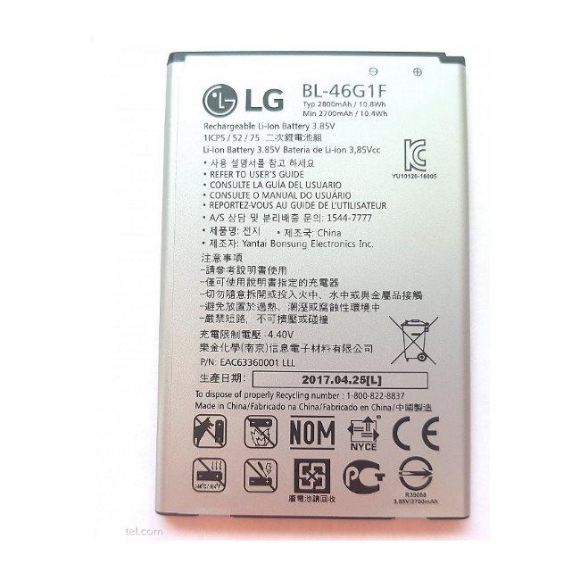 Originálna batéria LG BL-46G1F (2800mAh)