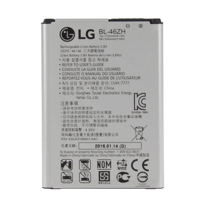 Originálna batéria LG BL-46ZH, (2125mAh)