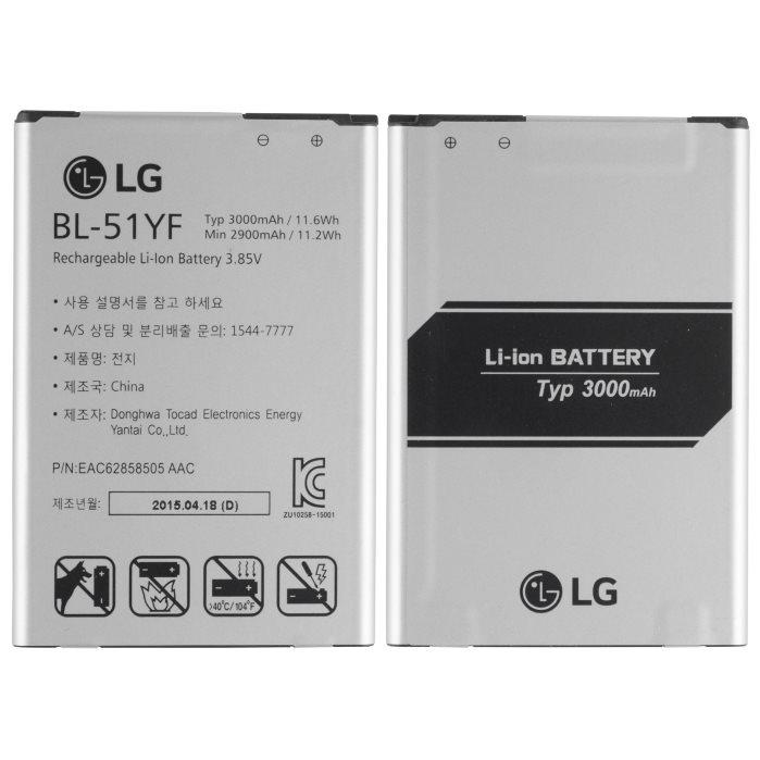 Originálna batéria LG BL-51YF, (3000mAh)