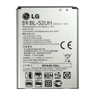 Originálna batéria LG BL-52UH, (2100 mAh)