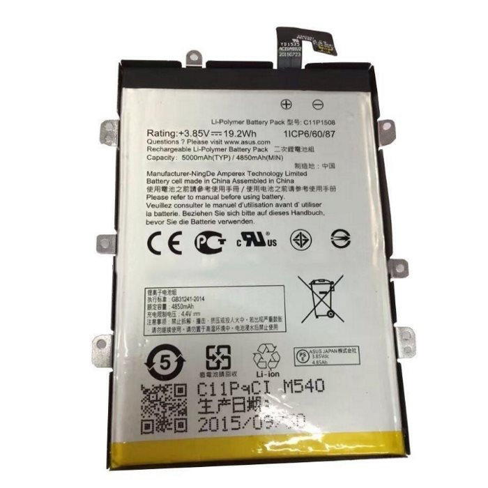 Originálna batéria pre Asus Zenfone 2 Laser - ZE601KL (4850mAh)