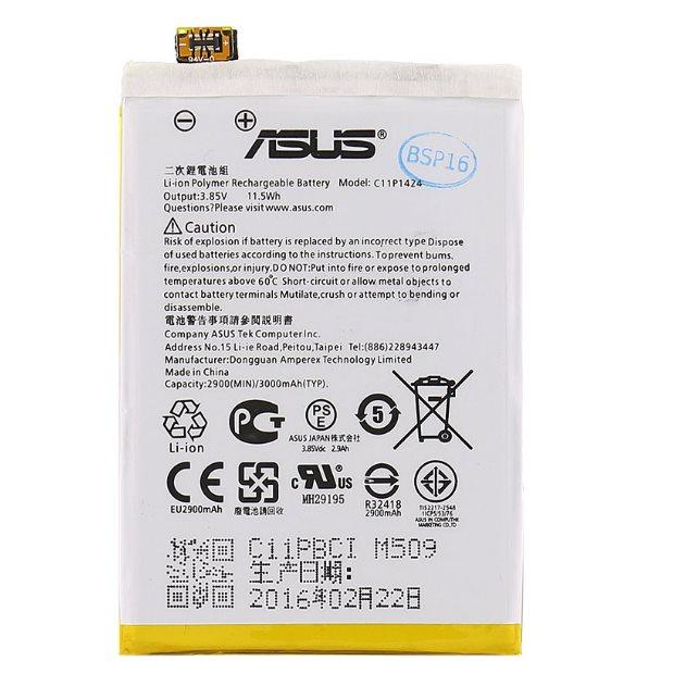 Originálna batéria pre Asus Zenfone 2 - ZE551ML, 3000 mAh 8595642219924