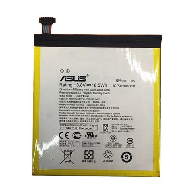 Originálna batéria pre Asus ZenPad 10 (4750 mAh)