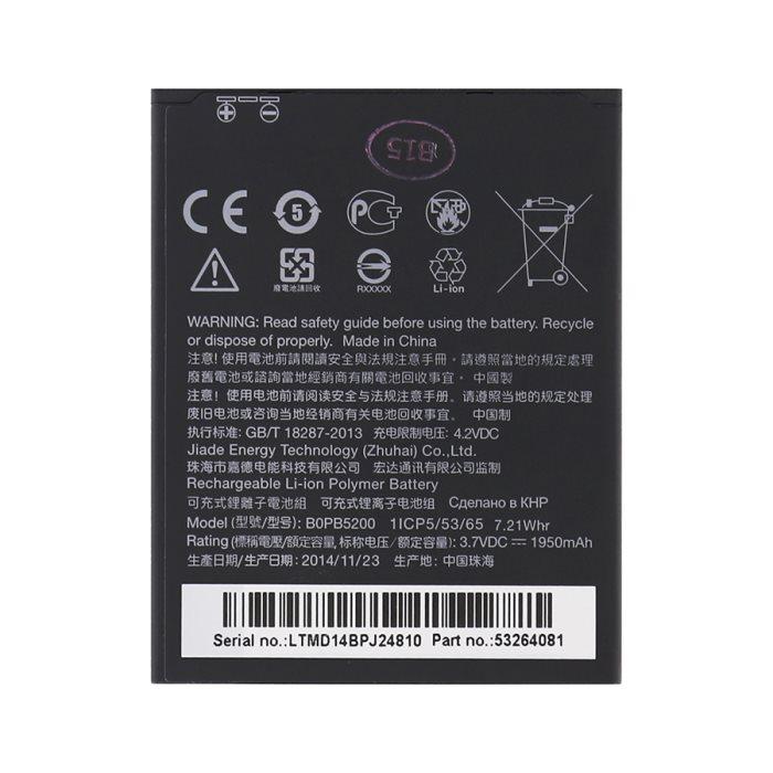 Originálna batéria pre HTC Desire 526G - (2400mAh) 8592118843188