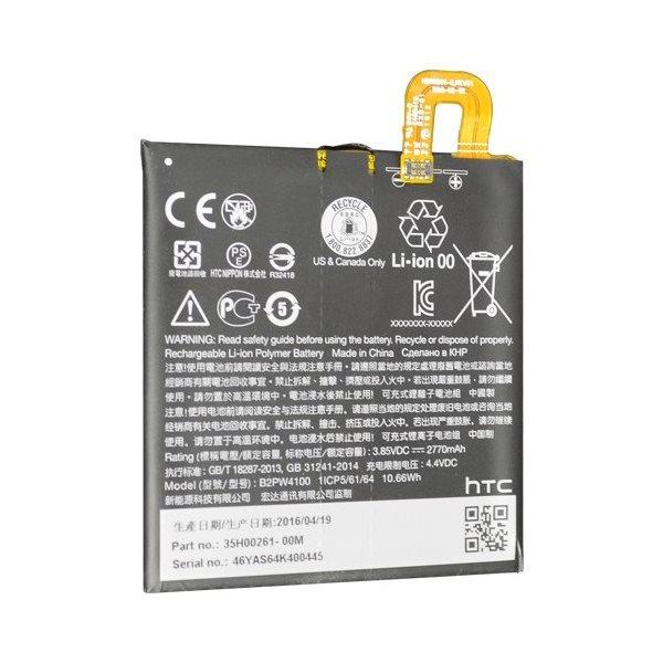 Originálna batéria pre HTC Desire 530 - (2200mAh) 8595642261749