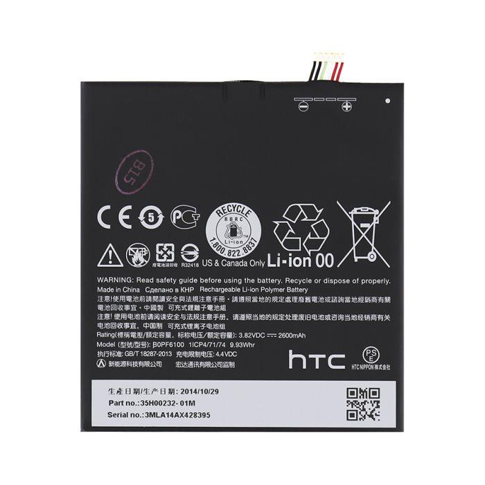 Originálna batéria pre HTC Desire 820 - (2600mAh) 8592118818087