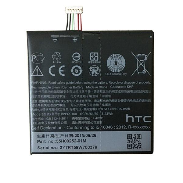 Originálna batéria pre HTC ONE - A9, (2150mAh)
