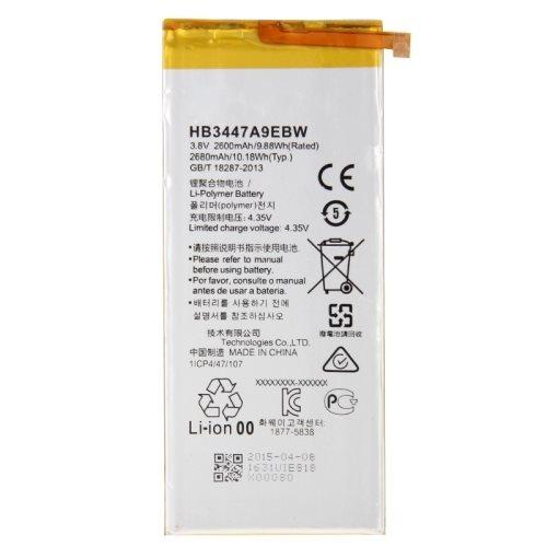 Originálna batéria pre Huawei P8 - (2680mAh) HB3447A9EBW