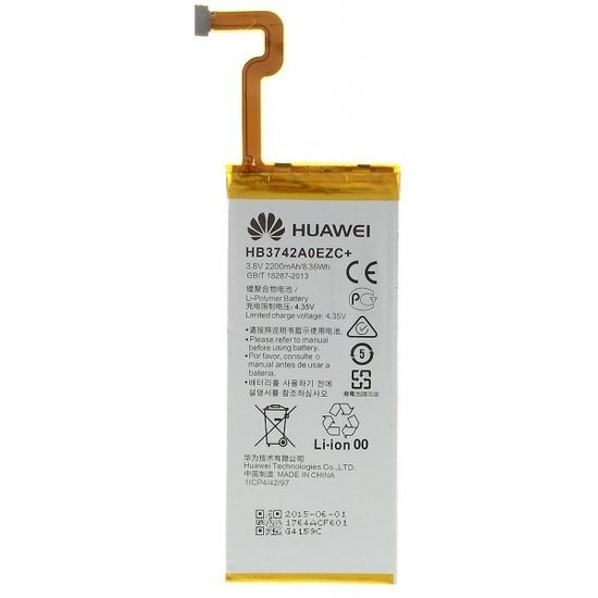 Originálna batéria pre Huawei P8 Lite - (2200mAh)