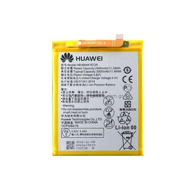 Originálna batéria pre Huawei P9 - (2900mAh)