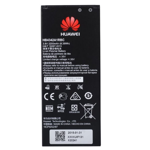 Originálna batéria pre Huawei Y5II (2200 mAh)