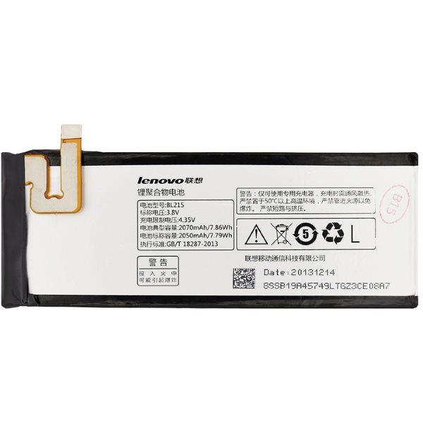 Originálna batéria pre Lenovo Vibe X S960 (2050mAh)