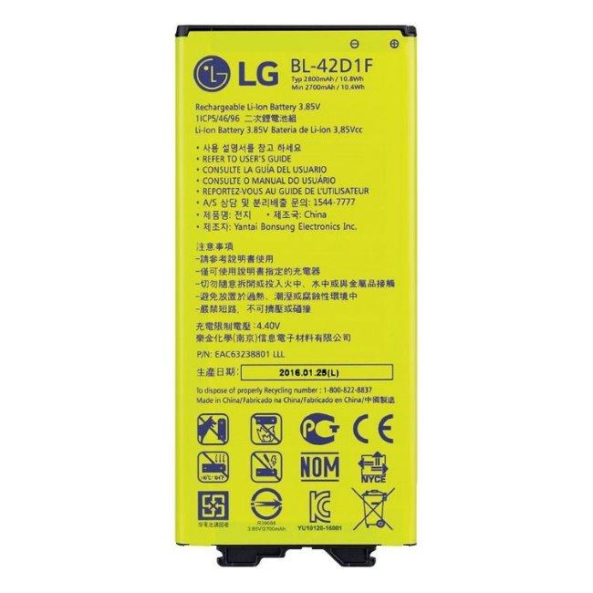Originálna batéria pre LG G5 - H850 (2800mAh)