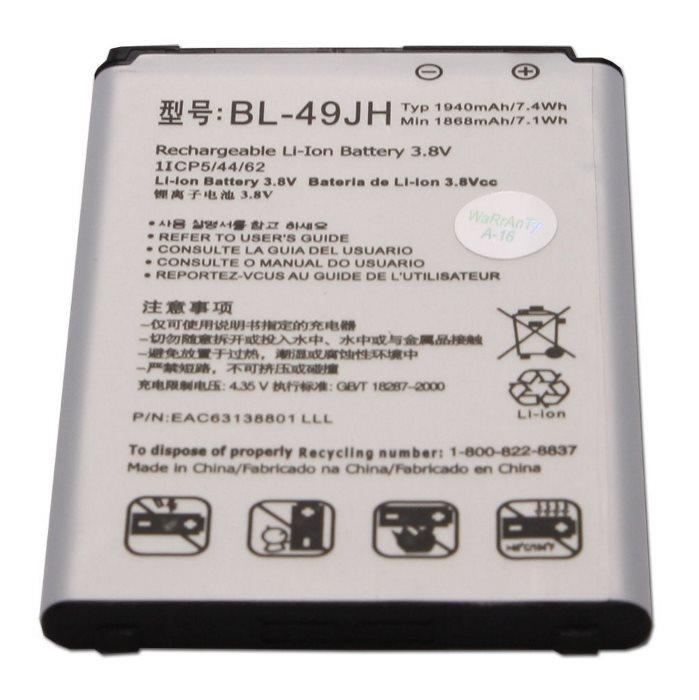 Originálna batéria pre LG K4 - K120, (1940mAh)
