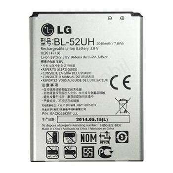 Originálna batéria pre LG L70 - D320n, (2100 mAh)