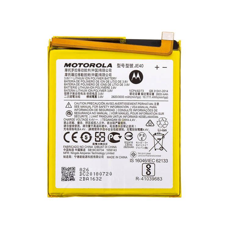 Originálna batéria pre Motorola Moto G7 (3000mAh)