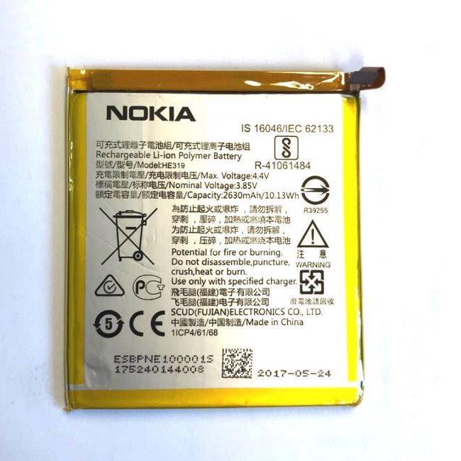 Originálna batéria pre Nokia 3 (2630mAh) HE319
