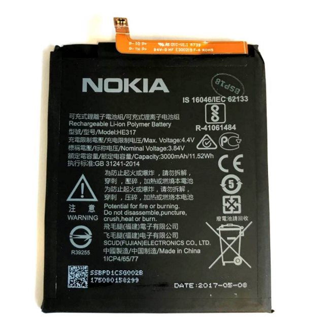 Originálna batéria pre Nokia 6 (3000mAh) HE317