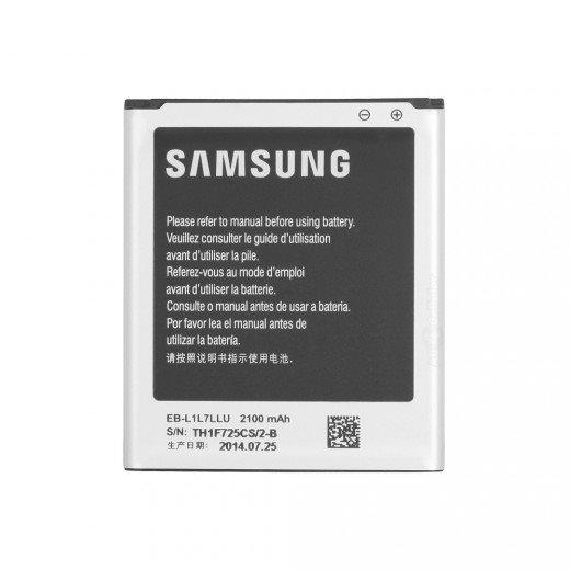 Originálna batéria pre Samsung Galaxy Core LTE - G386F, (2100 mAh)