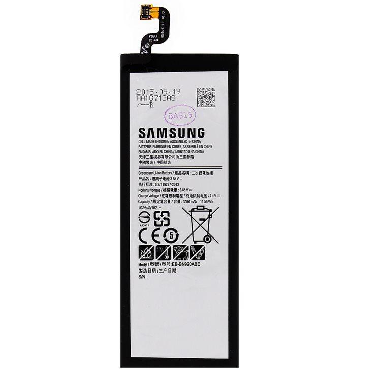 Originálna batéria pre Samsung Galaxy Note 5 - (3000mAh)