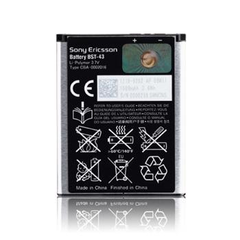 Originálna batéria pre Sony Ericsson TXT a TXT PRO, (950 mAh)