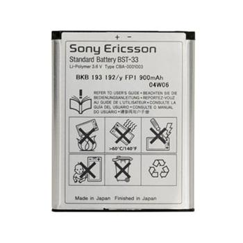 Originálna batéria pre Sony Ericsson W302, W395 a W595 (1000mAh)