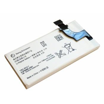 Originálna batéria pre Sony Xperia E4 - E2105, Sony Xperia E4 Dual - E2115, (2300 mAh)