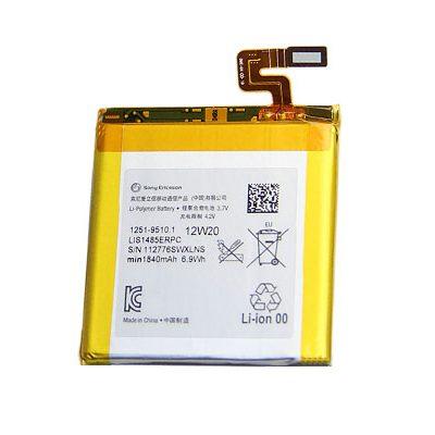 Originálna batéria pre Sony Xperia ION - LT28 (1840mAh) LIS1485ERPC