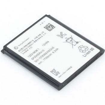 Originálna batéria pre Sony Xperia S - LT26i, (1700 mAh)