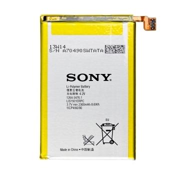 Originálna batéria pre Sony Xperia Z - C6603 (2330mAh)