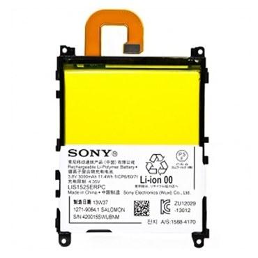Originálna batéria pre Sony Xperia Z1 - C6903, (3000 mAh)