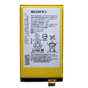 Originálna batéria pre Sony Xperia Z5 Compact - E5823 (2600mAh) LIS1594ERPC