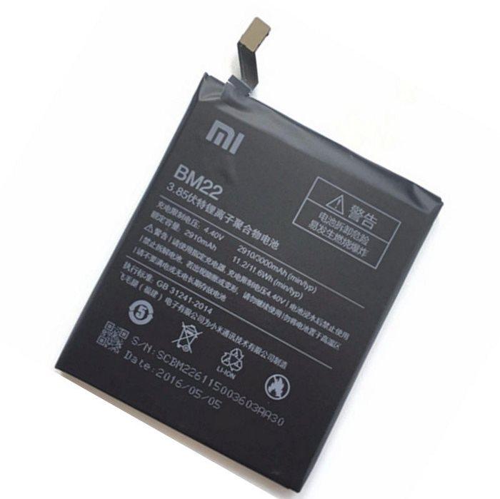 Originálna batéria pre Xiaomi Mi5, (2910 mAh)