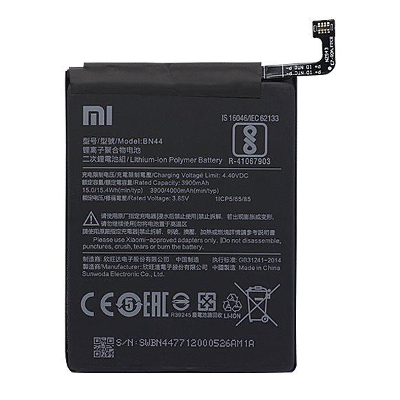 Originálna batéria pre Xiaomi Redmi Note 5, (4000 mAh)