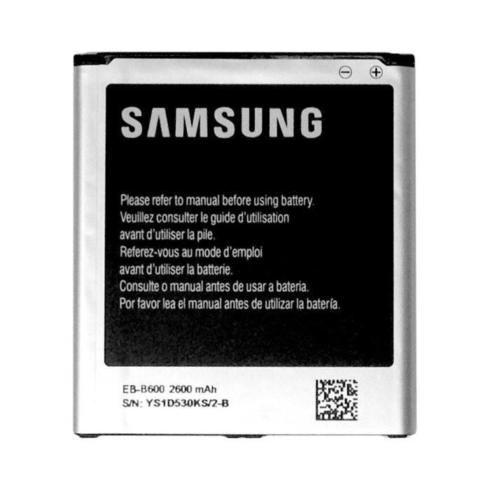 Originálna batéria Samsung EB-B600BE, (2600mAh)