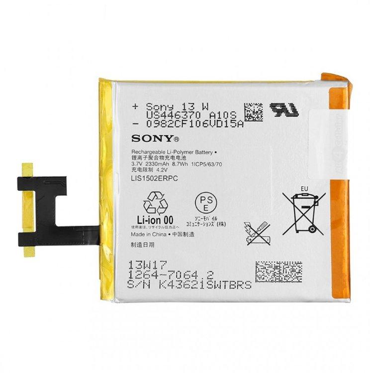 Originálna batéria Sony LIS1502ERPC, (2330 mAh)